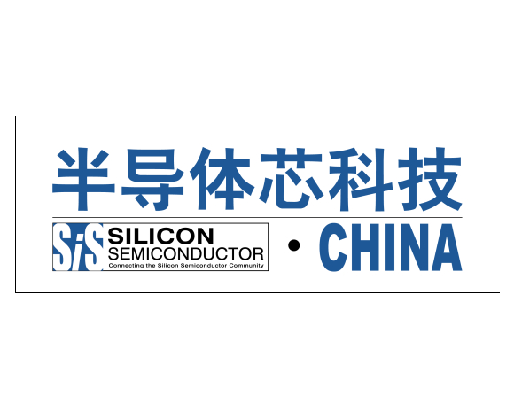 Silicon Semiconductor China